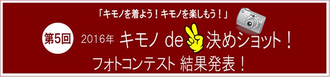フォトコンテスト(タイトル).png