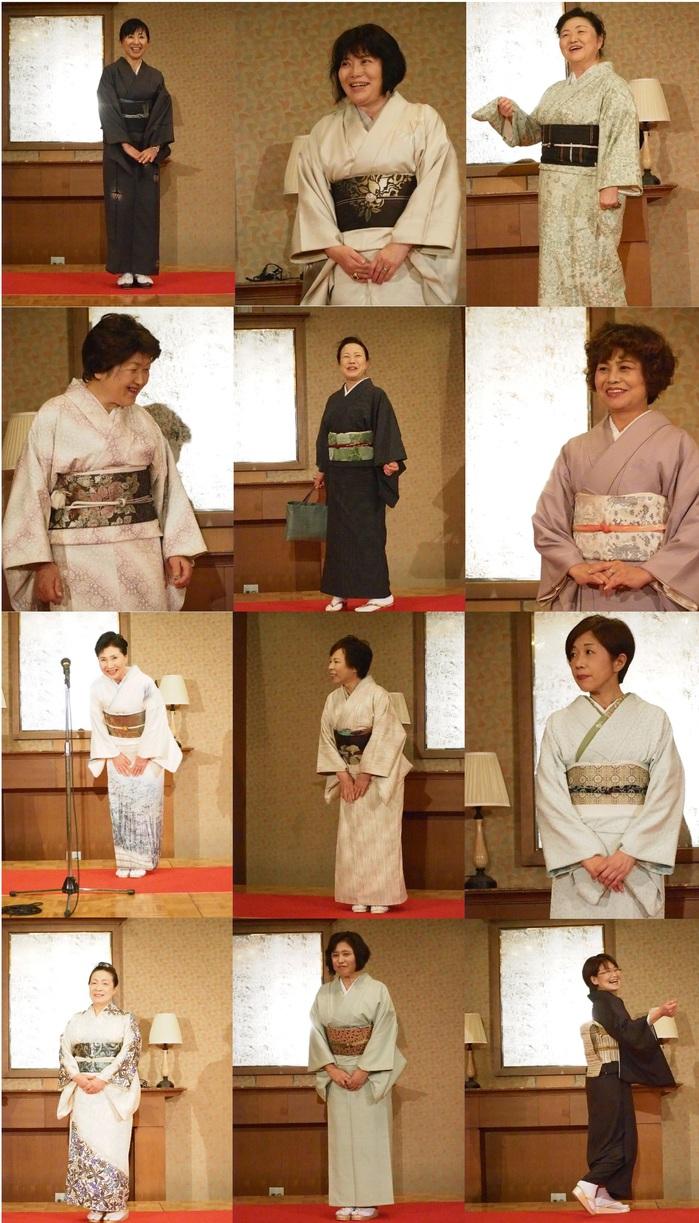 東北KimonoAmore.jpg