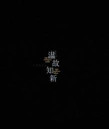 とりみんぐIMG_4769.JPG