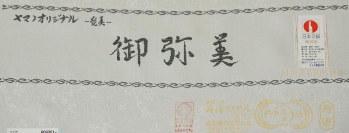 TRGR☆IMG_0073.jpg