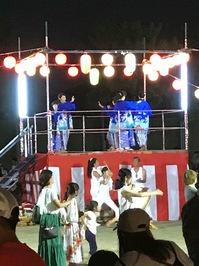 18藤沢東海岸夏祭☆IMG_3129.JPG