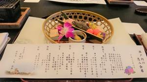 18スキルアップ研修☆DSC_0296.JPG