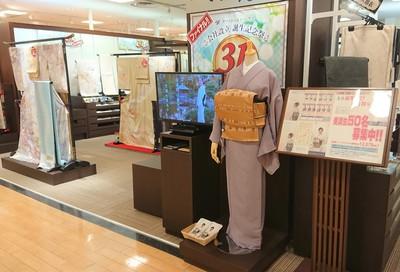 18.8大津無料体験☆DSC_0453 -.JPG
