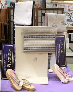 18.11フォーマル☆IMG_7515.JPG