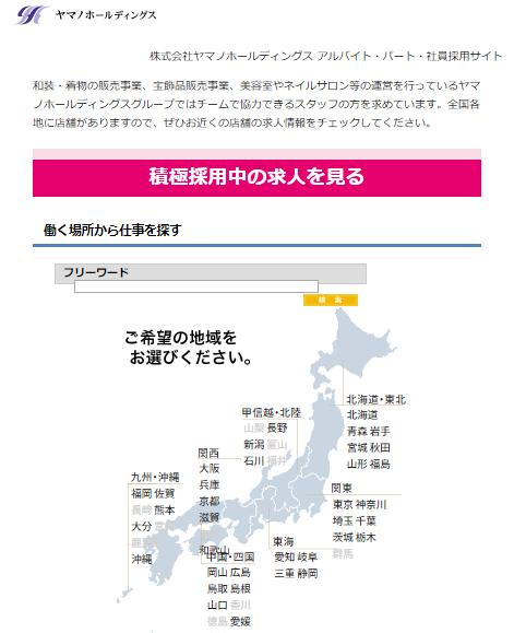 2019.2中途☆.png
