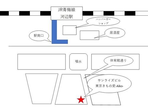 19.4☆河辺移転先地図.jpg