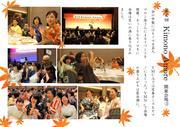18.10.2Amore関東記事③