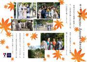 18.10.2Amore関東記事④