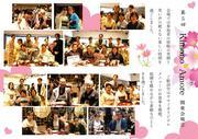 19.10.3Amore関東記事②