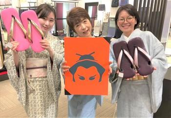 19.9MEGA☆IMG_5022.JPG