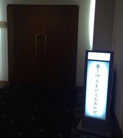 19.10守山☆WIN_20191003_12_16_06_Pro.jpg