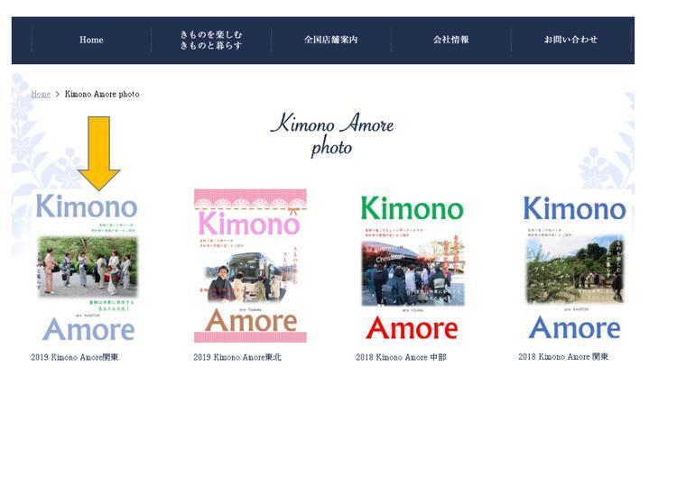 2019.10.3Amore説明データ-01.jpg
