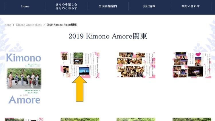 2019.10.3Amore説明データ-02.jpg