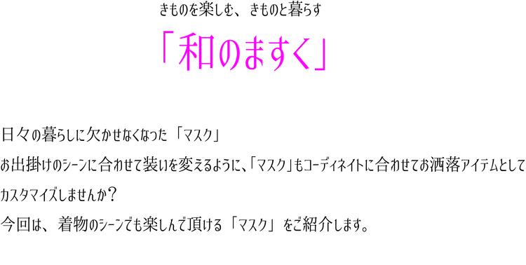 HPタイトル.jpg