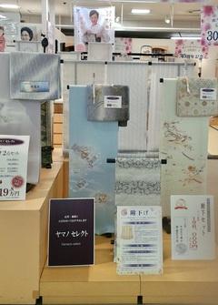 とりみんぐ小手指 店頭2017.7~③ ー.jpg